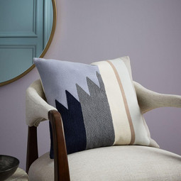 Emroidered Horizon Cushion Cover West Elm